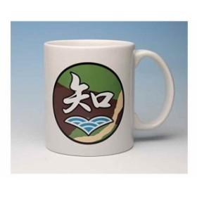 ガールズ&パンツァー 知波単学園校章 マグカップ アニメ グッズ[GPG-52]
