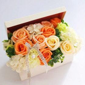 【第3のフラワーギフト】シャボンフラワー(SAVON FLOWER) ポピー名古屋 ハーモニー オレンジ SBL-115 1個 (直送品)