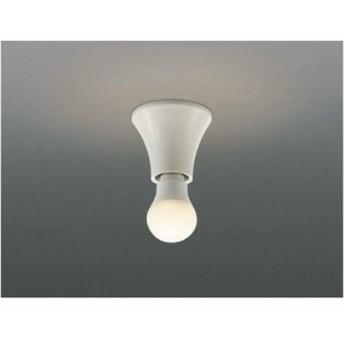 コイズミ照明 LED 小型シーリング 高-148 幅-φ90mm AH45513L