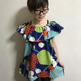 北欧textile fabric ラッフルカラーのtunic