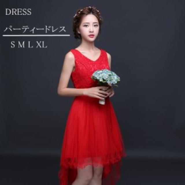 フィッシュテール ドレス パーティードレス 結婚式 成人式 フォーマル お呼ばれ カラードレス レディース イブニングドレス 20代 30代