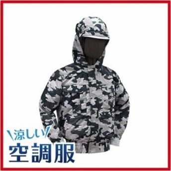 NSP 空調服フードチタン【服単品】 8209474 迷彩グレー4L NB-102