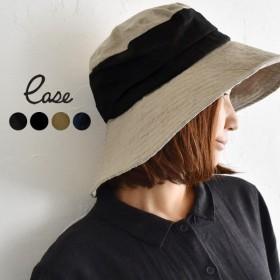 帽子 リネンコットン ease ツイストクロスハット メール便可 レディース 春 夏 麻 リネン 綿 コットン 1920SS0412,r05d,