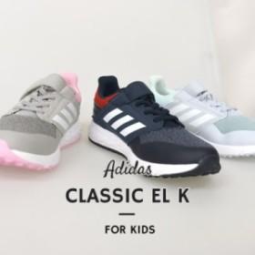 アディダス adidas キッズ ジュニア スニーカー アディダスファイト CLASSIC EL K F34122/F36105/F36106