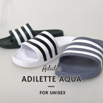 アディダス adidas メンズ レディース サンダル ADILETTE AQUA F35533/F35537/F35539 夏新作