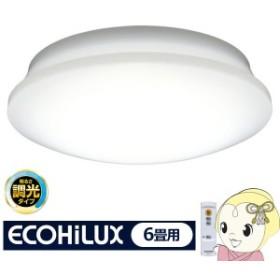 CL6D-5.1 アイリスオーヤマ LEDシーリングライト ECOHiLUX ~6畳用 (調光タイプ)