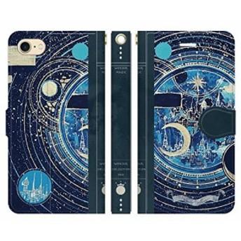 iPhone8 iPhone7 手帳型 ケース カバー 星の魔法書 よう かわいい 魔法 宇宙 星 月 天体