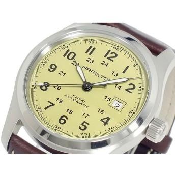 ハミルトン HAMILTON カーキ フィールド 自動巻き 腕時計 H70555523 ベージュ
