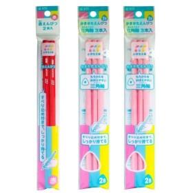サクラクレパス かきかた鉛筆 2B 三角軸 ピンク+赤鉛筆 Gエンピツ2Bアカ#20
