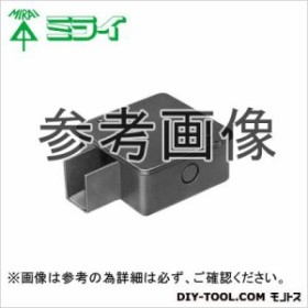 未来工業 インテリアダクト用 分岐ボックス ブラック  DCP41-1K