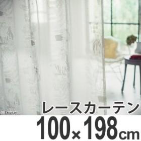【最大1000円OFFクーポン配布中】 カーテン レースカーテン スミノエ アリス ティーカップ 100×198cm ( 送料無料 カーテン レース