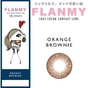 フランミー オレンジブラウニー(BC8.6 / PWR-4.25 / DIA14.5)(10枚入)