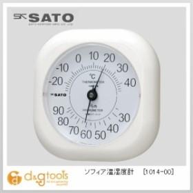 SATO ソフィア温湿度計  (1014-00) 湿度計 湿度