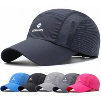 キャップ メッシュ メンズ 最軽量 速乾 通気性抜群 紫外線対策 日よけ カジュアル 帽子 ジョギング ランニング ゴルフ テニス 釣り サイ