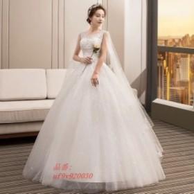 Aライン ブライダルドレス ウェデイングドレス マキシ丈 花嫁ドレス 姫系 プリンセスドレス 結婚式 パニエ付き ホワイトドレス 編み上げ