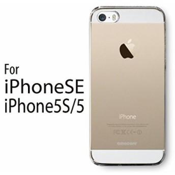 iPhone 5S/5 オシャレなケース / NEW iPhone5S/5用【TPSbA】高品質ハードケース クリア