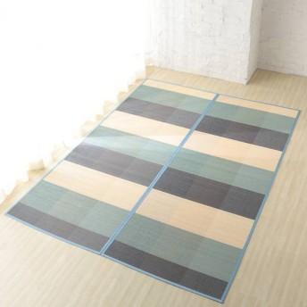 竹フロアラグ チェック 180×240cm ブルー ホームコーディ 180×240cm