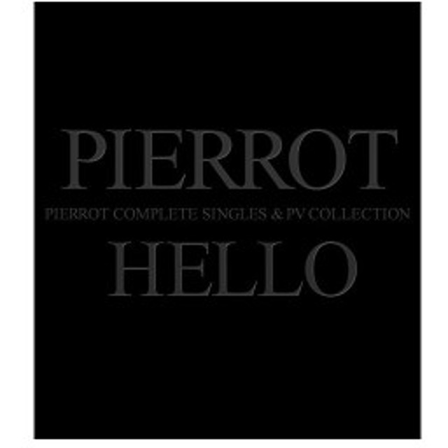 HELLO COMPLETE SINGLES AND PV COLLECTION(DVD付) 中古 良品 CD