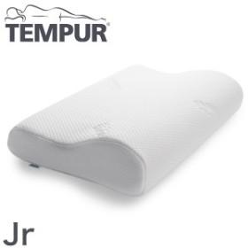 テンピュール 枕 オリジナルネックピロー Jrサイズ エルゴノミック 新タイプ 【正規品】 3年間保証付 低反発枕 まくら【送料無料】