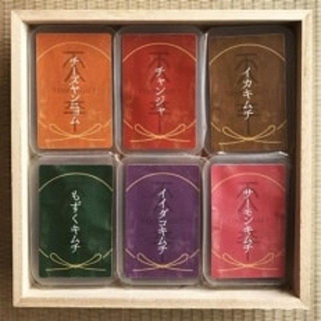 【天平キムチ】 美味六彩セット