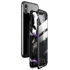 755f0fc524 iPhone X ケース 対応 uovon マグネット式 360°全面保護 アイフォンXs クリアケース 液晶