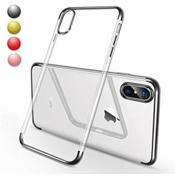 アイフォンx iphonex 薄型透明ケース 極薄ケース 極薄ハード 指紋 耐衝撃 シリコン 薄型 ソフトTPU 衝撃吸収 擦り傷防止 耐摩擦アイフォ