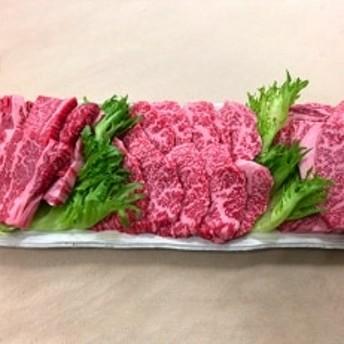 宮若牛 焼肉セット