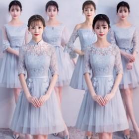 パーティードレス ミニ ブライズメイド 介添え 花嫁 二次会 ドレス ウェディングドレス Aライン カラー 結婚式 コンサート 演奏会