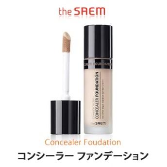 the SAEM カバー パーフェクション コンシーラー ファンデーション Cover Perfection CONCEALER FOUNDATION 【SPF50+ PA+++】