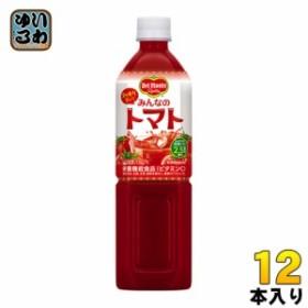 デルモンテ みんなのトマト 900gペットボトル 12本入