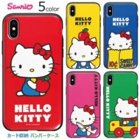 0973c8ee2c 送料無料(速達メール便) Hello Kitty Retro Card Slide Bumper ケース Galaxy
