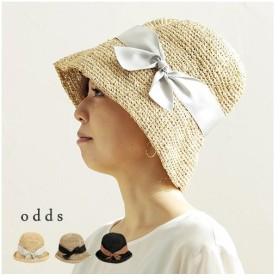 帽子 レディース Odds オッズ ナチュラルリボンハット NATURAL RIBBON HAT od191-0401 ラフィア ハット 麦わら帽子 折りたたみ 母の日
