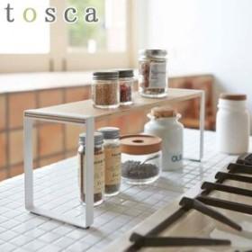 キッチンラック 調味料ラック トスカ tosca ワイド 木製 スパイスラック キッチンスタンド キッチン収納 収納スタンド キ