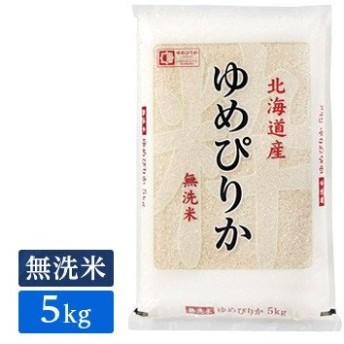 越後ファーム ■【精米】【無洗米】北海道ゆめぴりか 5kg 25694