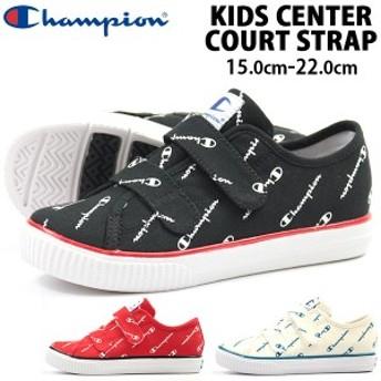 【送料無料】チャンピオン スニーカー 子供 キッズ ジュニア 靴 男の子 女の子 ローカット Champion KIDS CENTER COURT STRAP CP KC002