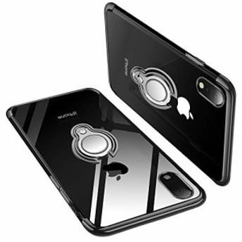 iPhone XR ケース スマホリング リング 透明 リング付き TPU ソフトクリア アイフォンxr ケース 磁気カーマウントホルダー 車載ホルダ