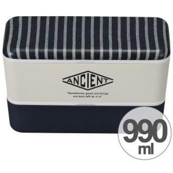 お弁当箱 ANCIENT メンズネストランチ ストライプ 2段 990ml 保冷剤付 ランチベルト付 ( 送料無料 ランチボックス 弁当箱 入子