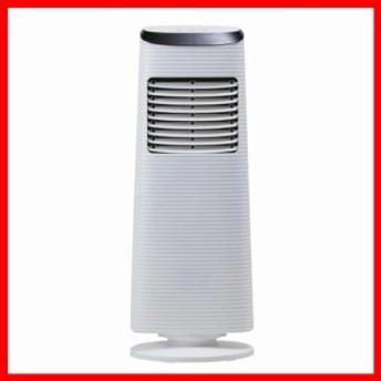 [限定セール]タワーファン APIX スリムジェットファン 扇風機 リビング タワー リモコン リモコン付き 首振り AFT-950R WH 送料無料