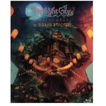 Twilight City at NISSAN STADIUM(Blu−ray Disc)/SEKAI NO OWARI