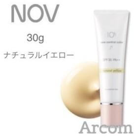 NOV ノブ  ベースコントロールカラー UV ナチュラルイエロー (化粧下地) 30g 【定形外郵便発送B】