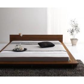 木目 低い ベッド ベット ホワイト ブラック クイーン 床板仕様 シンプル 木製ベッド 低いベッド ローベッド ギュンター 省スペース