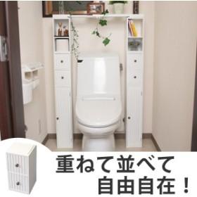 トイレ収納 スタッキングdeトイレ収納引出し2段 ( トイレ用品 収納 コーナーラック ペーパー収納 トイレットペーパー収納 コーナー ラ