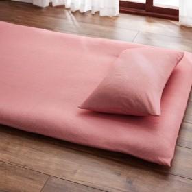 綿混ワッフル素材の速乾・抗菌・防臭敷布団カバー 「ピンク」