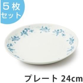 特価 プレート 24cm 洋食器 軽量強化磁器 フォルテモア オリエンタルブルー 5枚セット ( 白 食器 強化 軽量 電子レンジ対応 食洗機対応