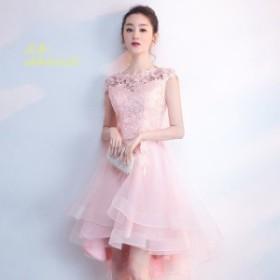 ピンク ドレス 結婚式 ノースリーブ 披露宴 パーティードレス 30代 レースドレス 前短後長 ブライズメイドドレス 二次会 20代 Aライン