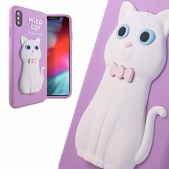 Bone Collection iPhone XS Max スマホ ケース 携帯 シリコン ストラップ 穴 付き かわいい 3D 動物 キャラクター