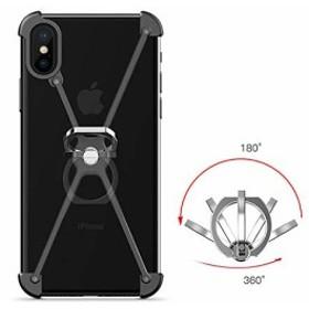 Apple iPhone XS アルミフレーム 4コーナーガード リングブラケット付き クロスフレーム かっこいい アイフォンXS メタルケース/カバ