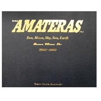 AMATERAS(VOL.6) A.M.A.作品年鑑/星野小麿(その他)