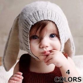 子供用 キッズ用 ぼうし 帽子 ニット帽 子供 子ども ベビー キッズ 男の子 女の子 男児 女児 ウサギ うさぎ 秋冬 可愛い