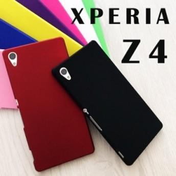 スマホケース Xperia Z4 ケース au携帯カバー エクスペリア Z4 SO-03G SOV31 カバー SO-03G SOV31 スマートフォン スマホ 軽い 男性 女